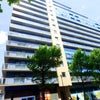 A luxury two bed, two bath apartment - Royal Docks Main Photo