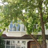 4 bed house to let Raynes Park, London Main Photo