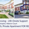 Supported Living 2 Bed - 24h Onsite Support, 55s + Main Photo
