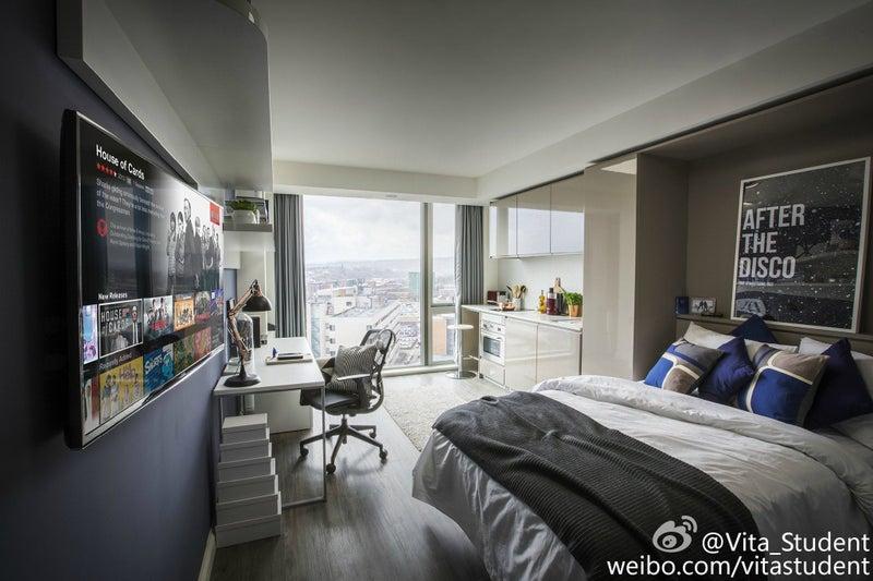 39 studio vita student sheffield 400 discount 39 room to. Black Bedroom Furniture Sets. Home Design Ideas
