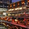 Photo of Flat to rent Birmingham City Centre