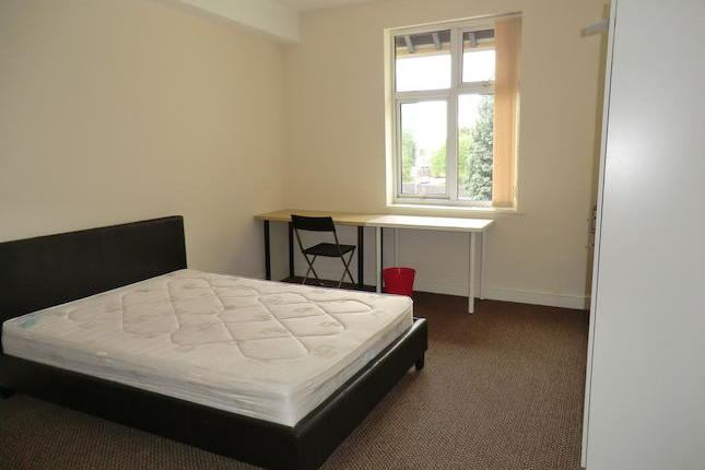 East Park Road LE5 Room - All bills included  Main Photo